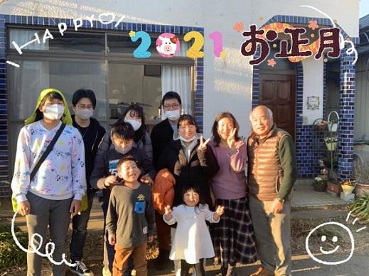 お正月集まり!!_e0040673_15091426.jpg