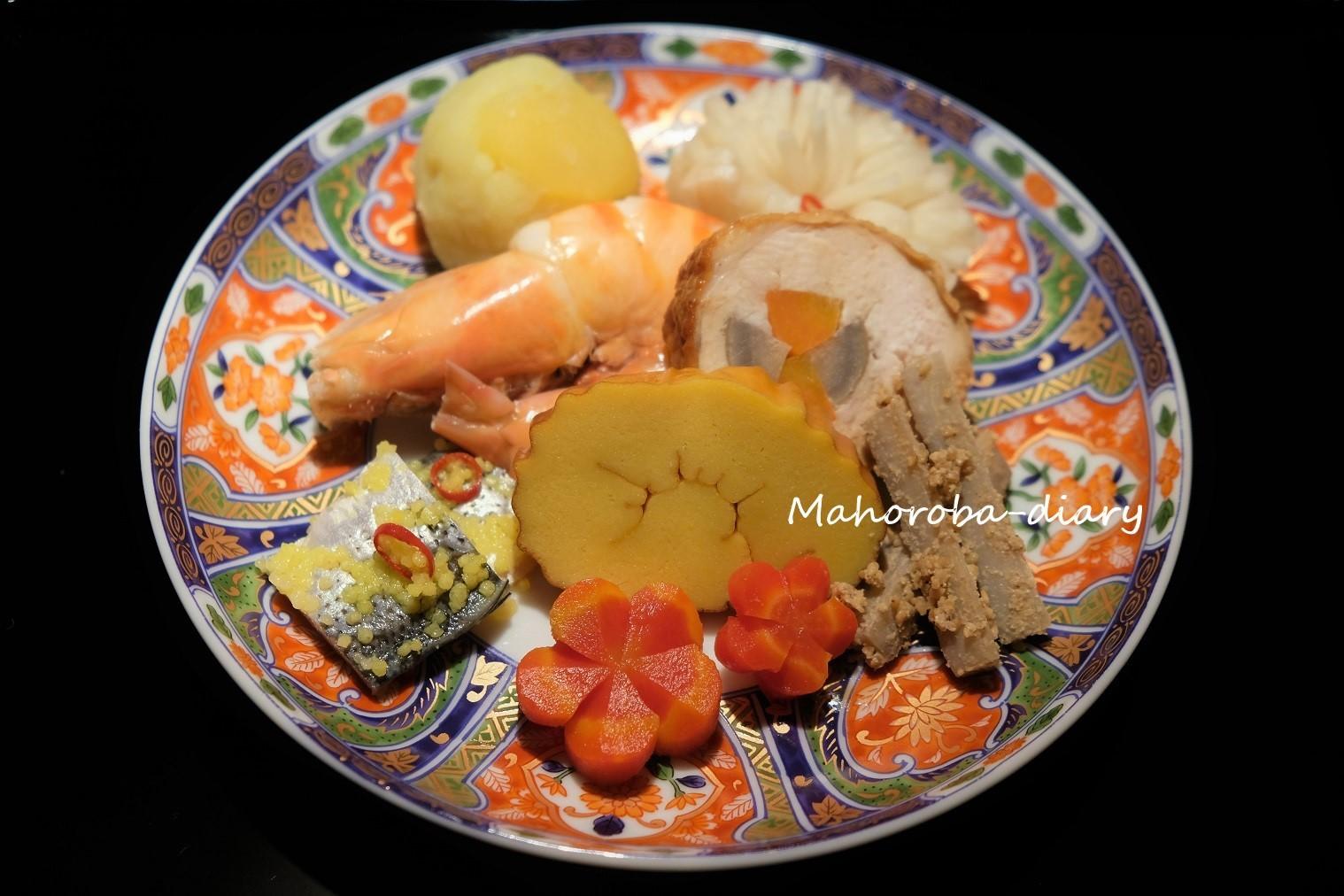 元日のお食事_b0362781_16501345.jpg