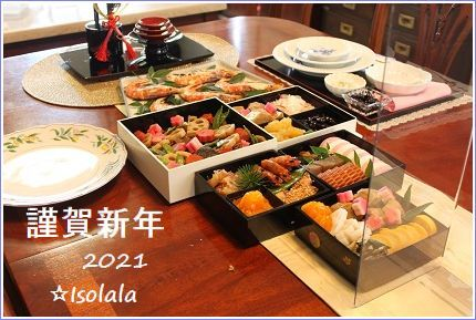 2021年 明けましておめでとうございます。_a0154793_13510538.jpg