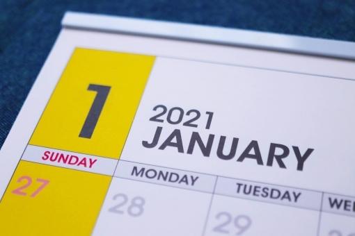 新年の目標をいかに達成するか_b0179402_11000772.jpg