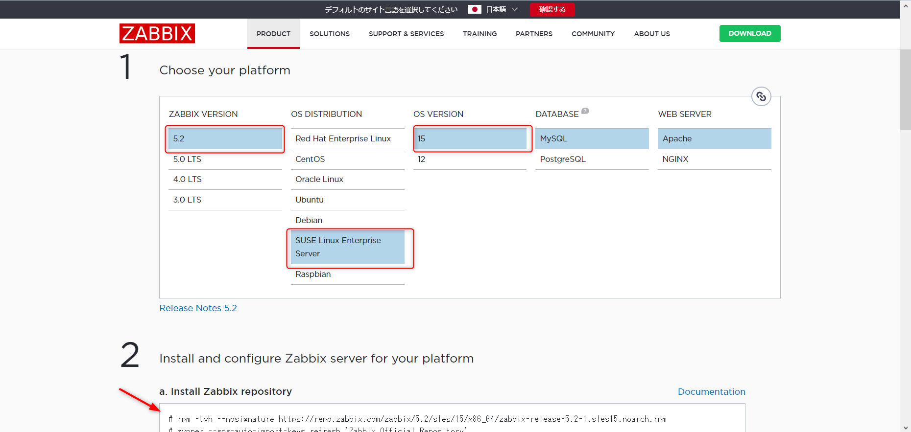 zabbix5 で SUSE Linux15(SLE openSUSE Leap) を監視、snmp Agent, zabbix Agent の設定_a0056607_13323494.png