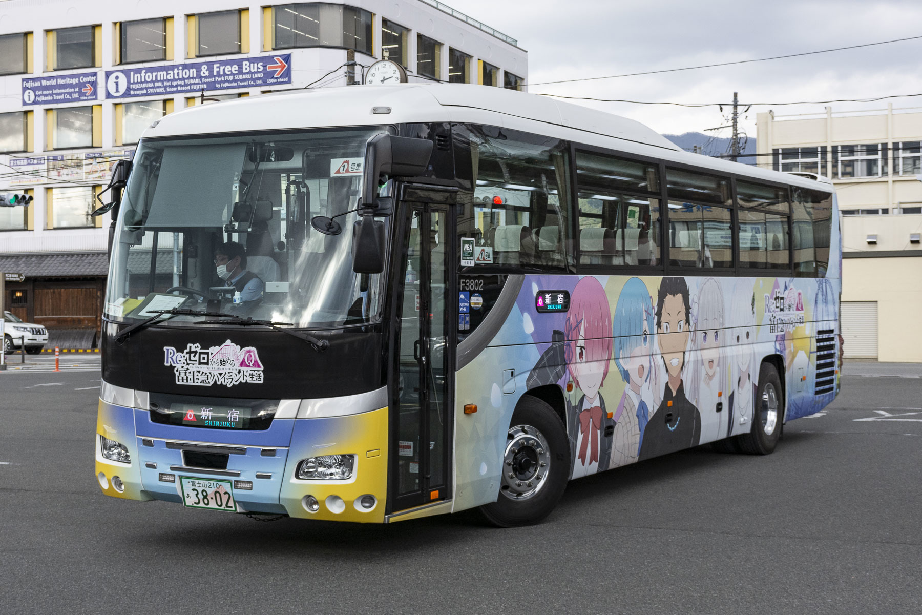 バス 富士急 ハイ ランド