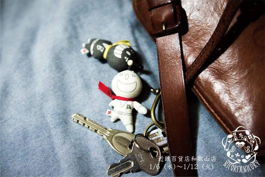 1/6(水)〜1/12(火)は、近鉄百貨店和歌山店に出店します❗️_a0129631_15254614.jpg