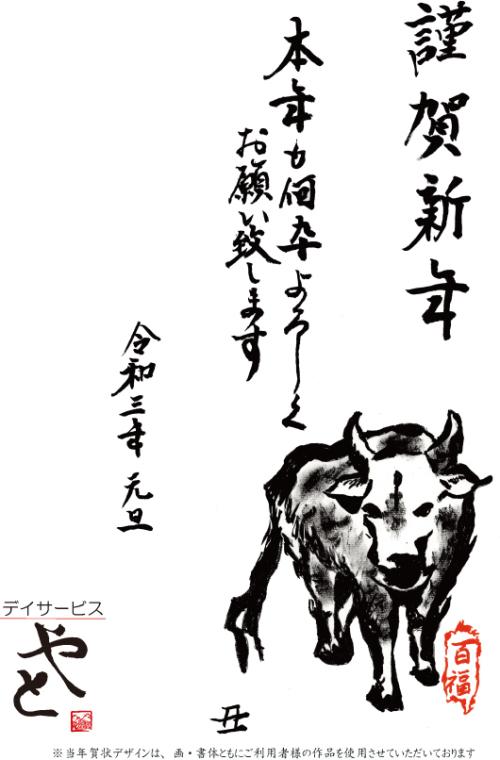 お食事 ~ 初春ことほぎ御膳 ~_e0222340_15504031.jpg