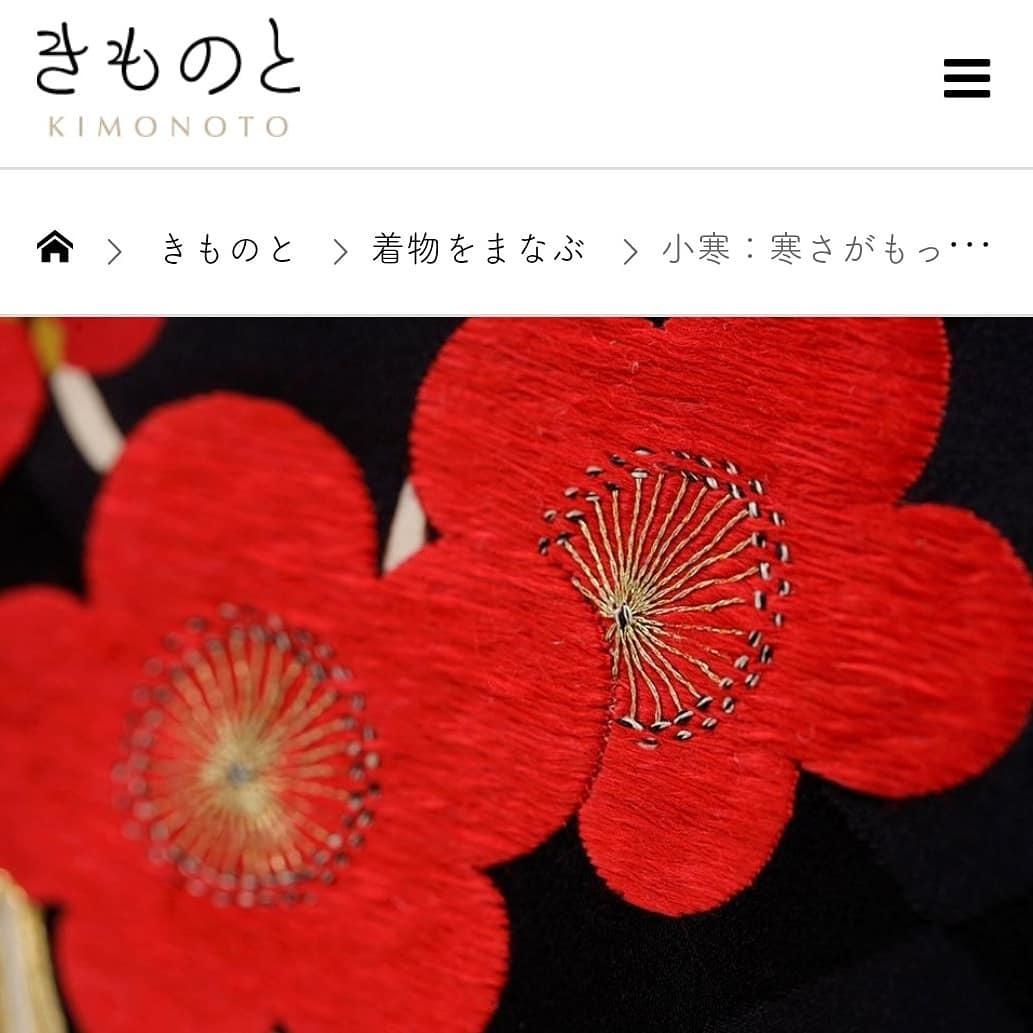 210104  無料メルマガ「さとうめぐみのこよみだより」&「きものと」小寒号 配信しました❗_f0164842_18590937.jpg