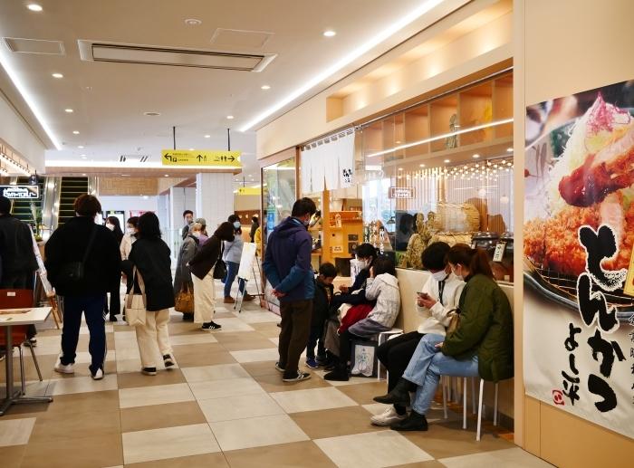 新春風景 キーノ和歌山にて  2021-01-05 00:00_b0093754_21402355.jpg