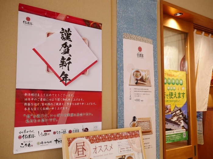 新春風景 キーノ和歌山にて  2021-01-05 00:00_b0093754_21404285.jpg