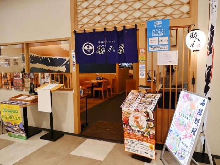 新春風景 キーノ和歌山にて  2021-01-05 00:00_b0093754_21405398.jpg