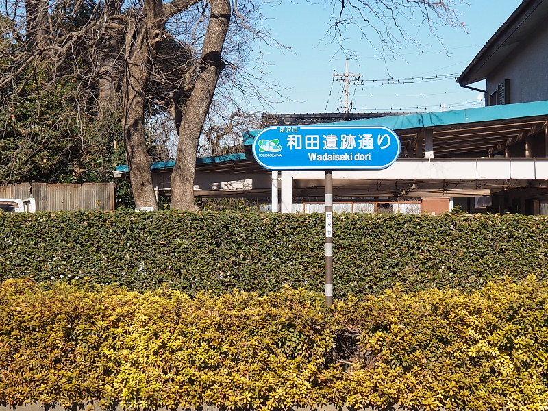 【カメラ散歩】武蔵野の風情・柳瀬川と清瀬金山緑地公園_b0008655_16093909.jpg