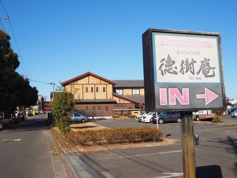 【カメラ散歩】武蔵野の風情・柳瀬川と清瀬金山緑地公園_b0008655_16102079.jpg