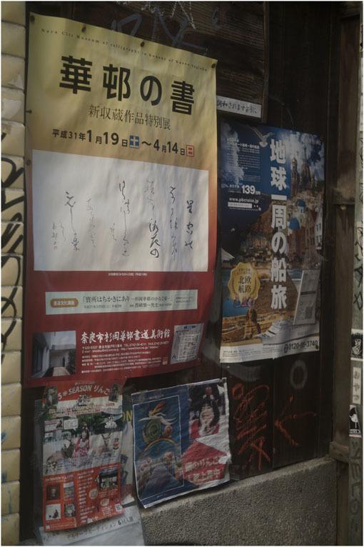 874 静寂そのもの(2020年5月20日エンラージングアナスチグマート50mmF3.5がまたしても奈良町に)_c0168172_21273449.jpg