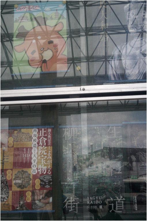 874 静寂そのもの(2020年5月20日エンラージングアナスチグマート50mmF3.5がまたしても奈良町に)_c0168172_21422369.jpg