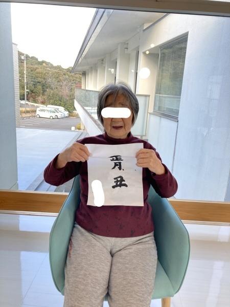 新春 書初め_f0299108_14243995.jpg