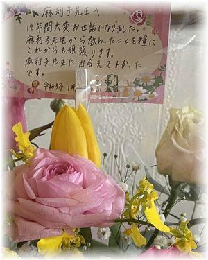 ピアノ教室☆勉強会☆象牙鍵盤は・・☆写真をブルートゥースで_d0165645_21160009.jpg