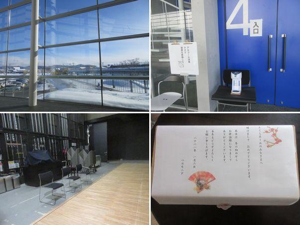 ピアノ教室☆勉強会☆象牙鍵盤は・・☆写真をブルートゥースで_d0165645_21173674.jpg