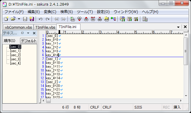 [VBScript] TIniFileクラス:iniファイルの処理をカンタンに_a0021757_10060117.png