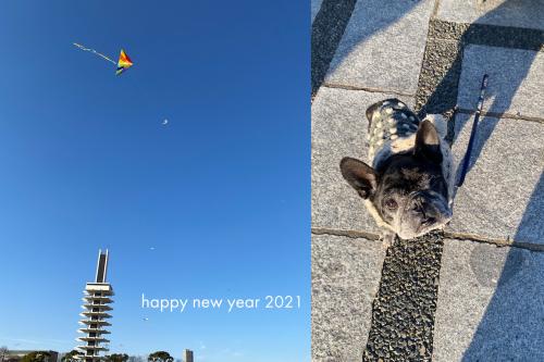 hello 2021_e0243765_10264100.jpg