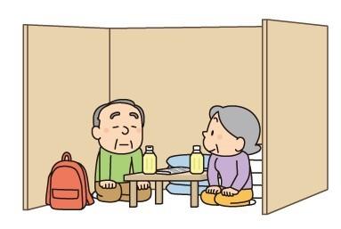 第1回介護教室「避難所生活において必要な介護について学ぶ」参加者募集_d0081884_18242401.jpg