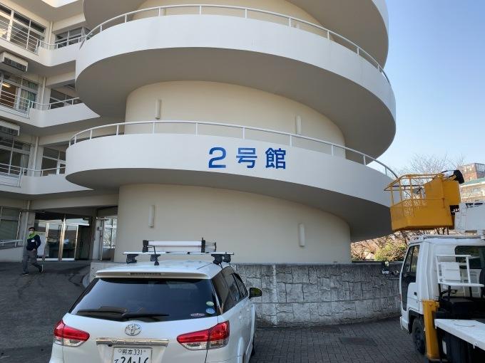 東海大学さん_e0104588_16360966.jpeg