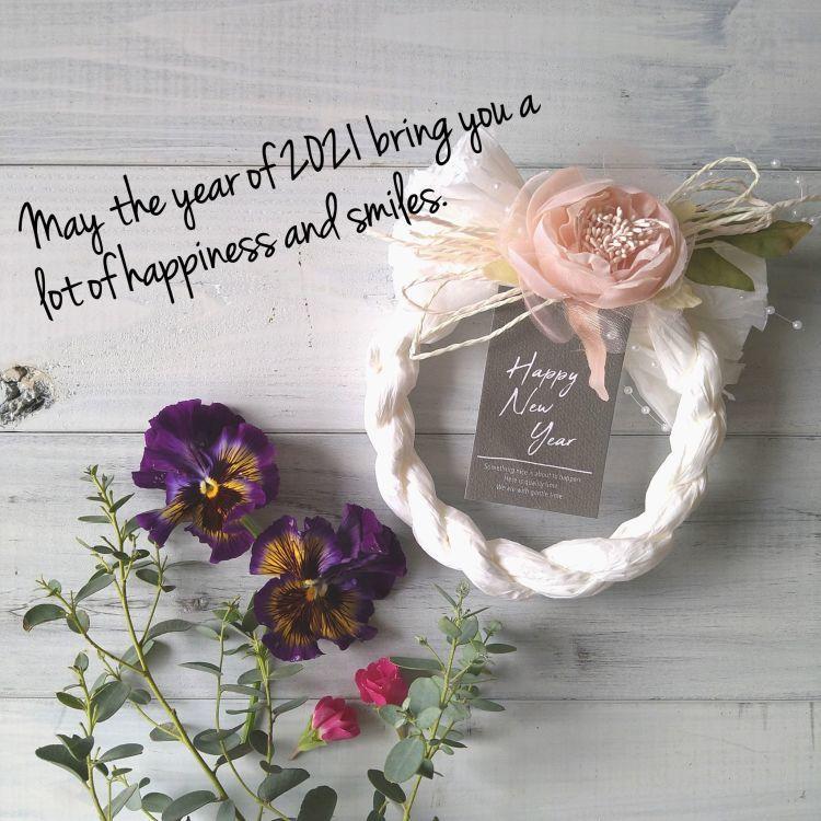 1月のお休みなどのお知らせ♪_b0349400_16394050.jpg