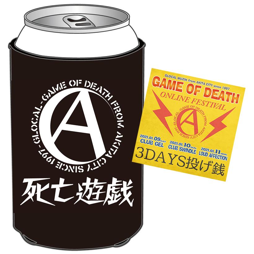 GAME OF DEATH ONLINE FESTIVAL #GOD2021_e0314002_21342620.png