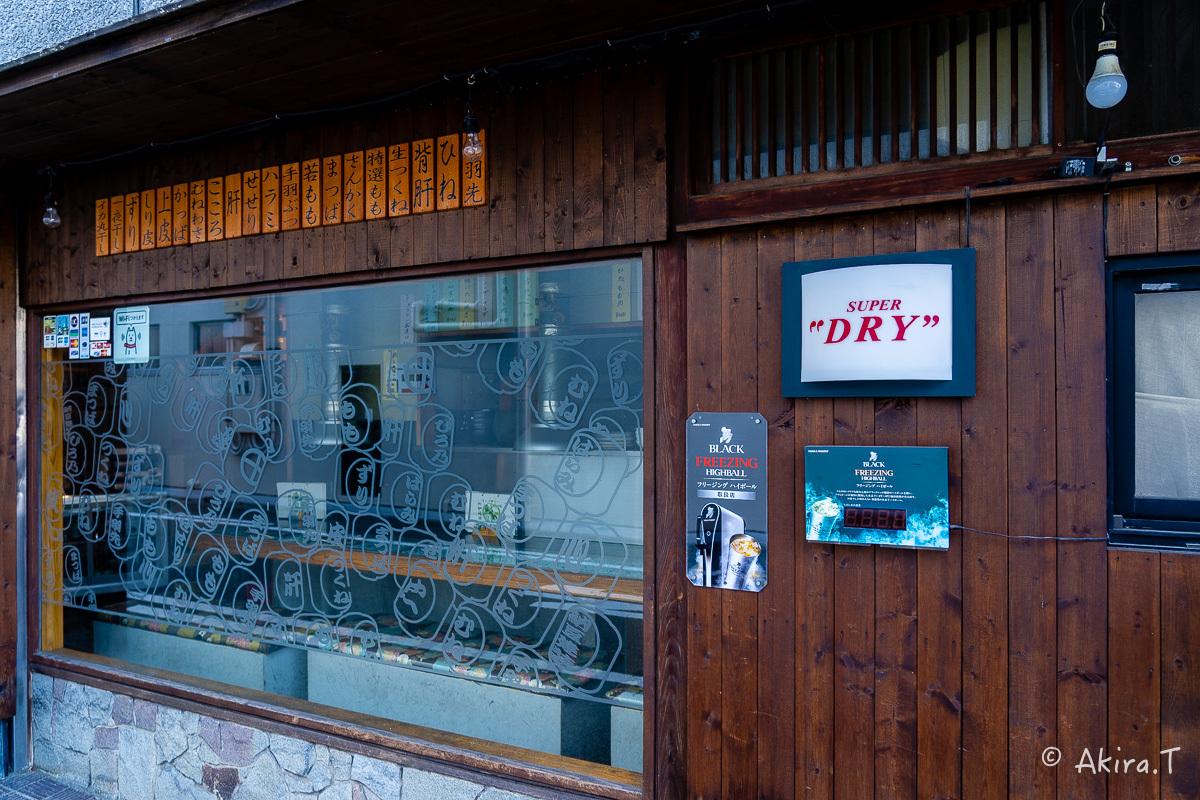 北加賀屋 -5-_f0152550_21442322.jpg