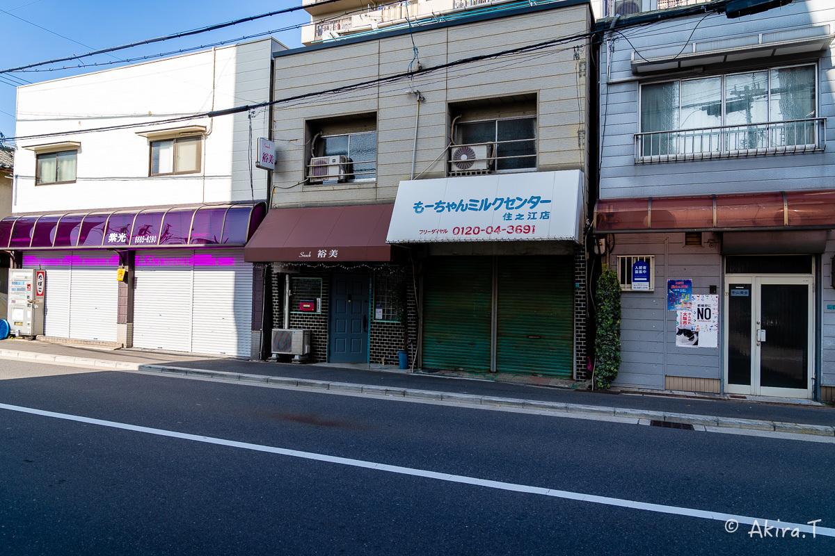 北加賀屋 -5-_f0152550_21451764.jpg