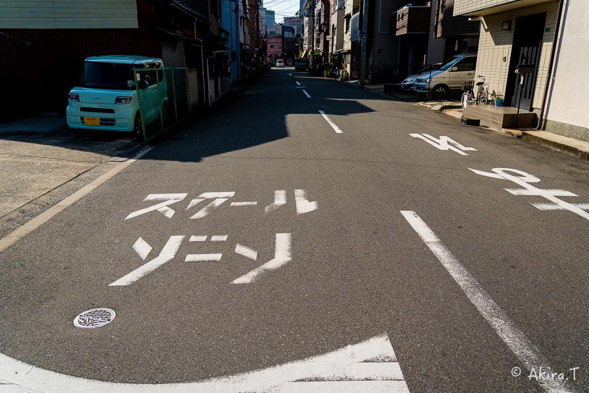 北加賀屋 -5-_f0152550_21470223.jpg