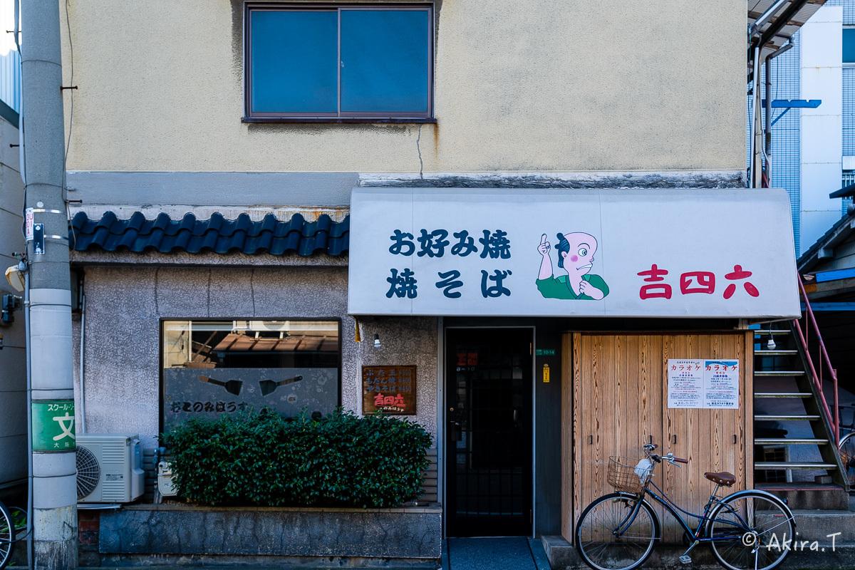 北加賀屋 -5-_f0152550_21473229.jpg