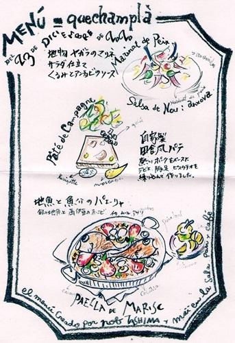 くさむら_c0239369_20044485.jpg