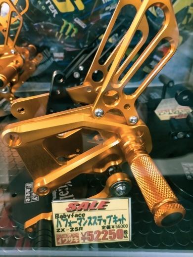 ZX25Rパーツ続々入荷中!_b0163075_17143456.jpg