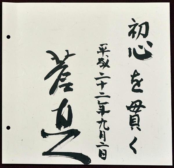 NHKはグラフ一つまともに作れないらしい_d0044584_10251625.jpg
