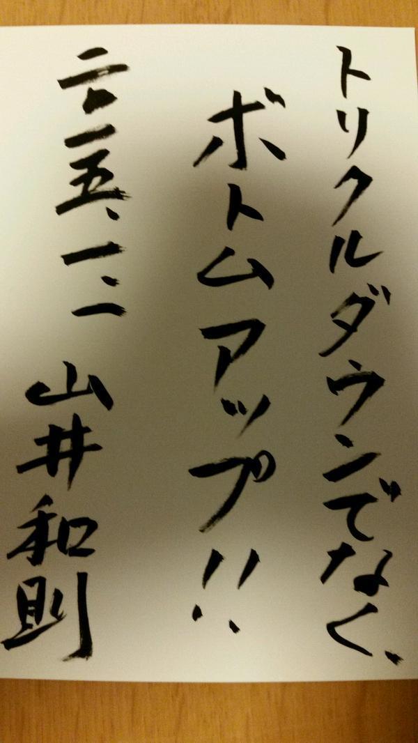 NHKはグラフ一つまともに作れないらしい_d0044584_10251630.jpg