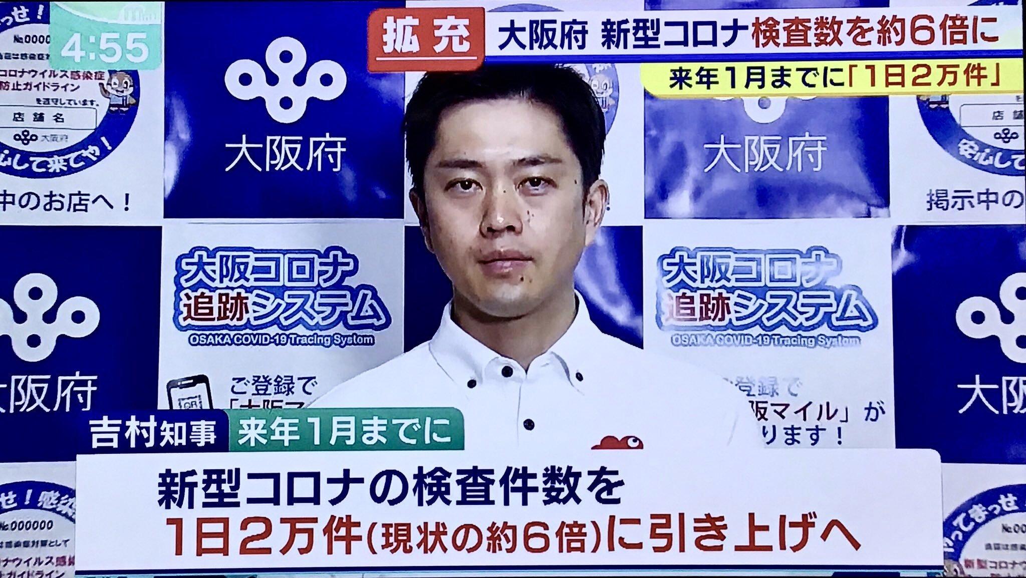 NHKはグラフ一つまともに作れないらしい_d0044584_10262372.jpg