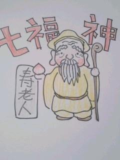 七福神めぐり_d0090888_11085412.jpg