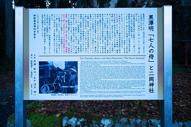 御殿場 二岡神社のイチョウ_b0145398_23035730.jpg