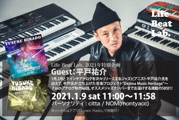 鎌倉FM人気看板番組に出演!_b0239506_09532331.jpg