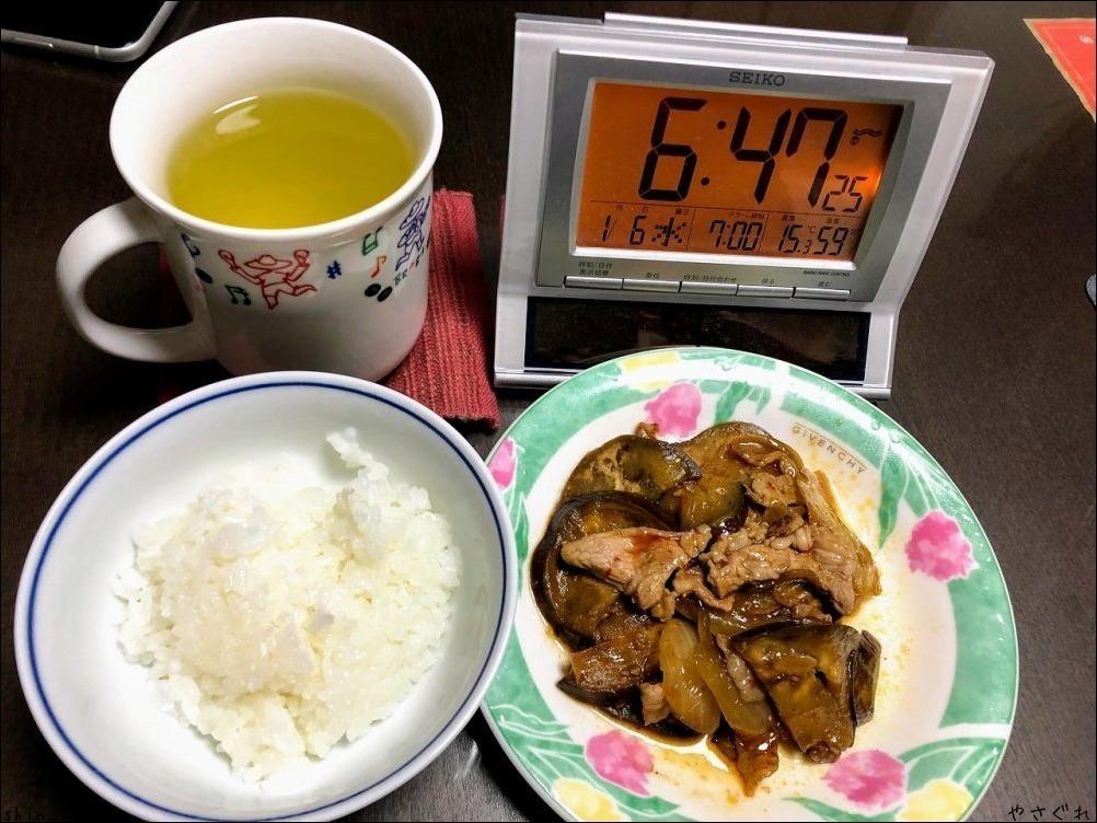 210106豚肉の焼肉とホウレン草チーズ_a0352827_11080507.jpg
