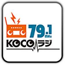 """毎週木曜日のヒルここ""""渡邊武蔵のRadio\'s High\""""では・・・_c0345439_21045164.jpg"""