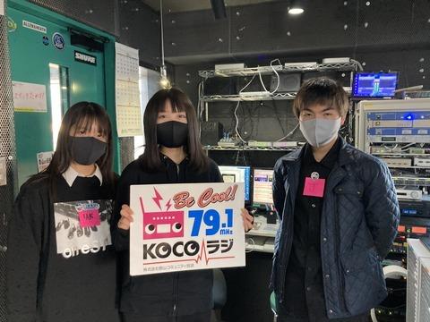 """毎週木曜日のヒルここ""""渡邊武蔵のRadio\'s High\""""では・・・_c0345439_21052689.jpg"""