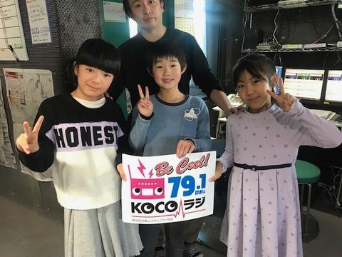 """毎週木曜日のヒルここ""""渡邊武蔵のRadio\'s High\""""では・・・_c0345439_21052998.jpg"""