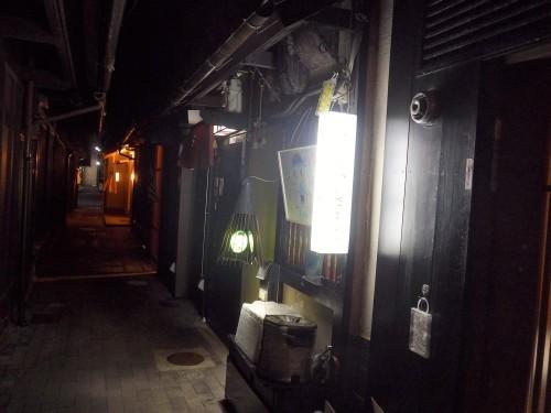 京都・祇園「小鍋屋いさきち」へ行く。_f0232060_23294009.jpg