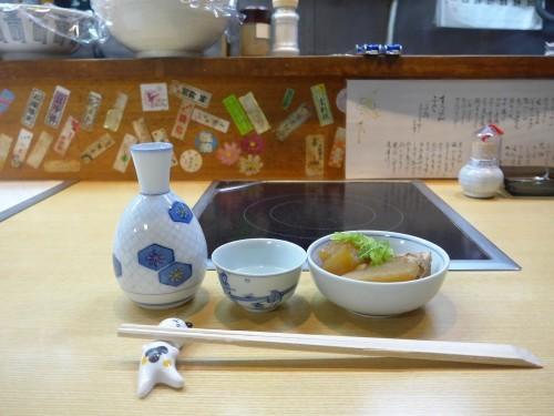京都・祇園「小鍋屋いさきち」へ行く。_f0232060_23321260.jpg