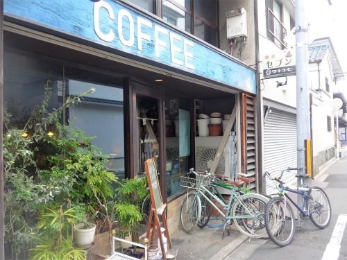 京都・烏丸御池「喫茶マドラグ」へ行く。_f0232060_23514713.jpg