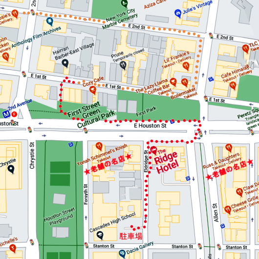 壁画巡りLower East Sideお散歩コース近くにある美味しい老舗の名店_b0007805_22414831.jpg