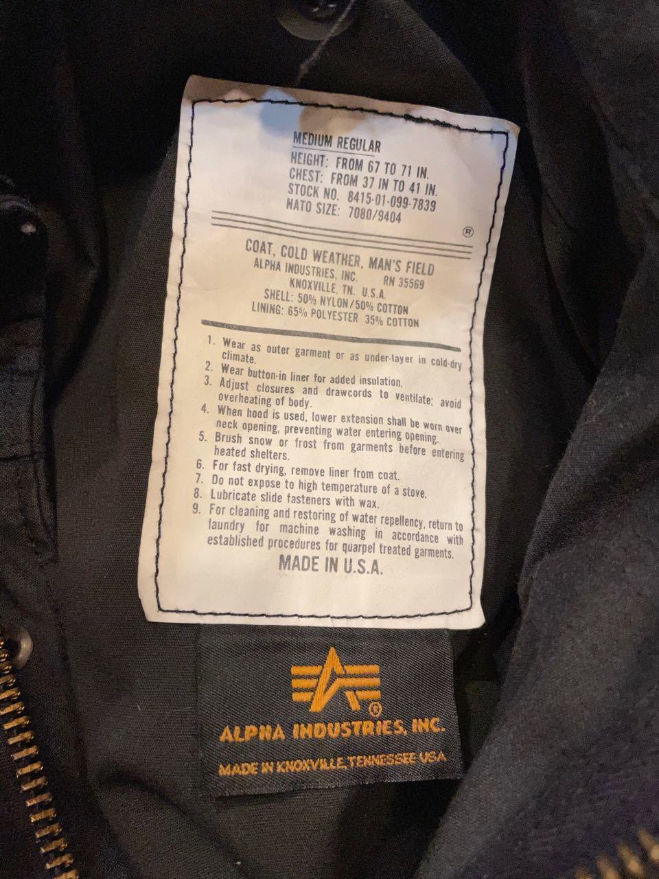1月9日(土)入荷!90s 程度良好!MADE IN U.S.A  ALPHA アルファ Mー65 フィールドジャケット!BLACK カラー_c0144020_13285760.jpg