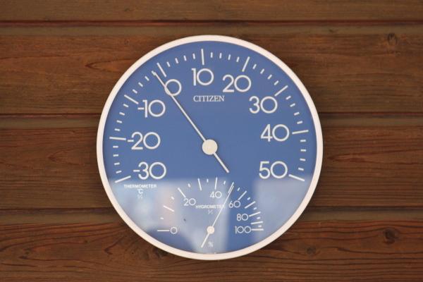 ハイジのフィールドだより「寒い日は芯からあったまろう」(2021/1/7)_b0174425_12091768.jpg