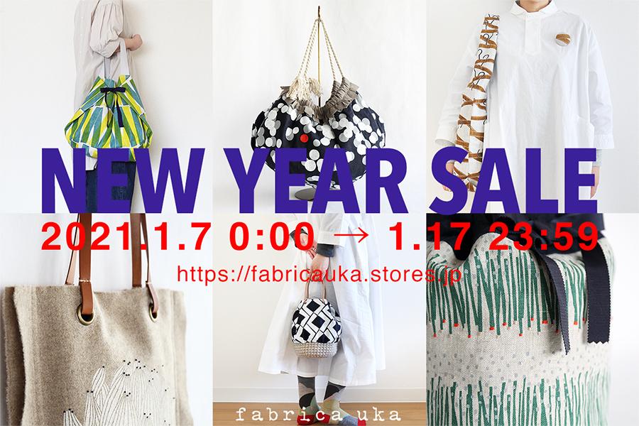 NEW YEAR SALE 開催中_d0297039_12521238.jpg
