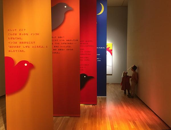 上田市美術館「え!ほん展」へ伺いました!_f0171840_14330251.jpg