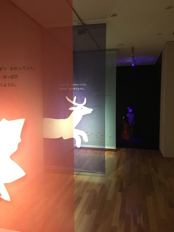 上田市美術館「え!ほん展」へ伺いました!_f0171840_14381501.jpg